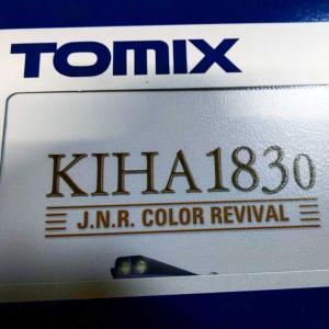 キハ183系 ミッドナイト