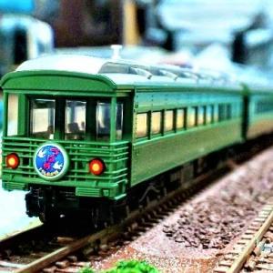 庄内川鉄道 再編計画
