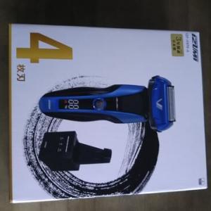 新しく電気シェーバー買いました。