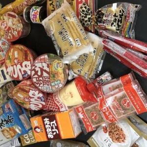 日本食材を買い込んだぜ