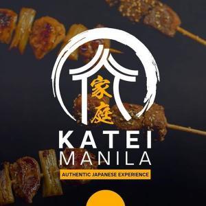 KATEI MANILA便り Part5