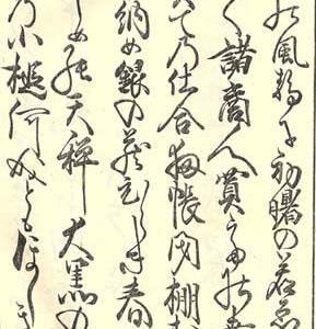 『絵入 世間胸算用』井原西鶴 巻一 2 (「大晦日は一日千金」)西鶴 元禄5年(1692年)2 序オ 序ウ