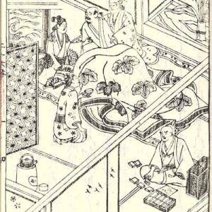 『本朝二十不考』5 一巻 一「今の都も世は借物 京に悪所、銀の借次屋」 浮世草子 井原西鶴作 貞享3年(1686)刊   稀書複製会