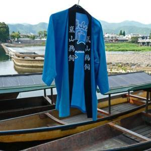 戯論  京都五山送り火の「大」の字をお盆を前に灯しちゃった人がいるらしい。