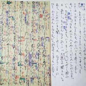 『枕草子』九曜文庫 8  (7枚) 二条通(京都) : 沢田庄左衛門 慶安2[1649]