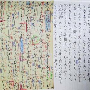 『枕草子』九曜文庫 9 (6枚) 二条通(京都) : 沢田庄左衛門 慶安2[1649]