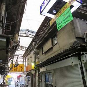 鶴橋 1 【緊急事態宣言を受けて、、、】【道路は広くて、買い良い市場】  大阪   (4景)