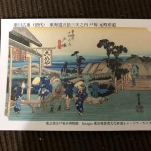 横浜開港記念日という事で故郷についての巻