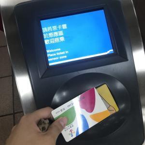 台北地下鉄MRT&バスの1ヶ月乗り放題定期券の買い方