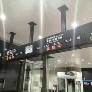 コーヒー、飲めなかったぁ……( @ JR徳山駅)