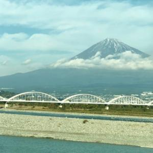 ふっじさ~ん! Mt. Fuji~