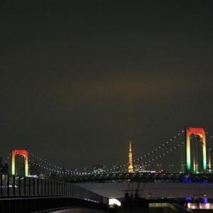 """虹色の虹の橋 Rainbow Coloured """"Rainbow Bridge"""""""
