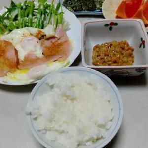 ハムエッグ・納豆朝食