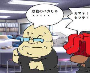 オールブラックス・・敗退・・・(´;ω;`)