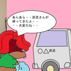 鈴木 圭一郎 ・・忖度なしで優勝イン浜松