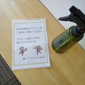 過度の手洗いや消毒はかえって逆効果になりますよ