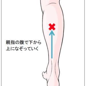 最近ランニングを始めて足が痛みませんか?