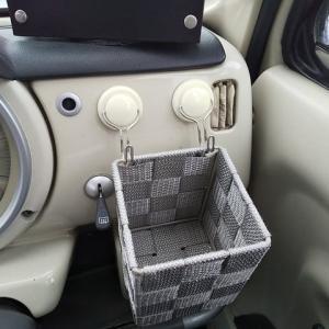 パオのドリンクホルダーの改良