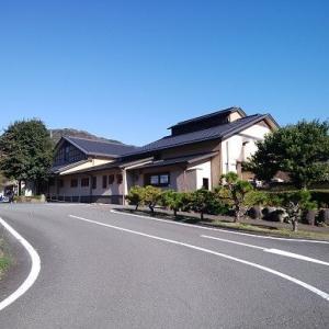踊り子温泉会館(静岡県河津町)入浴体験記