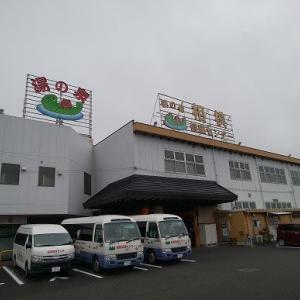 湯乃泉 相模健康センター(神奈川県座間市)入浴体験記