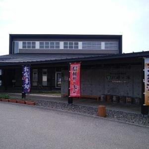 八峰の湯(長野県小海町)入浴体験記