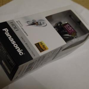 Panasonic HDE1