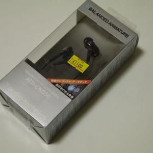 Audio-Technica    ATH-CKB50
