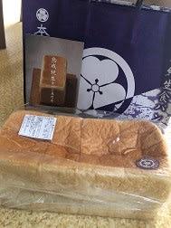 おいしいパン~