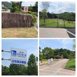 移動自粛解除から初めて移動 和歌山へ