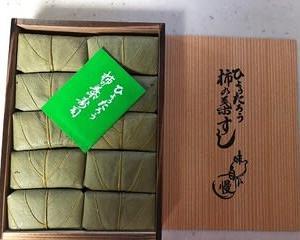 奈良のお土産~