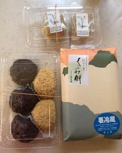 ケーキの次は 和菓子ね(^^♪