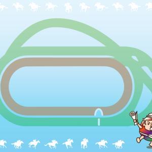 【調教注目馬】12/14(土) 中京競馬 藤田菜七子騎手通算100勝の瞬間は、案外昼過ぎターフの上で?