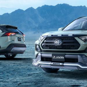 トヨタRAV4だけがなぜバカ売れ? ライバルのスバル・フォレスターやホンダCR-Vに足りないものとは