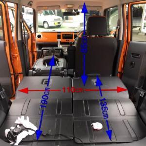 新型「ハスラー」で快適に車中泊する方法