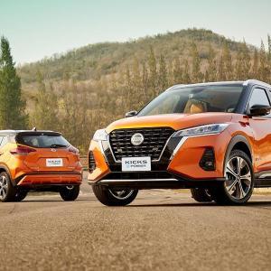 日産新型SUV「キックス」に早くも500台限定車が登場! 最上級仕様ベースのモデルがタイで発売へ