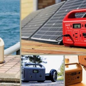 「ポータブル電源」おすすめ4選【2020年最新版】キャンプで、車中泊でさまざまな家電を使える 防災にも