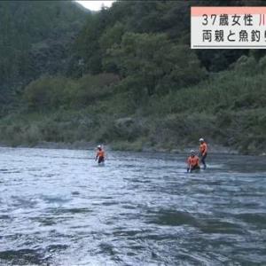 和歌山の川で流された37歳女性の死亡を確認 釣り中の父親が110番通報