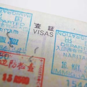 中国就労ビザ取得ももうすぐ大詰め。中華人民共和国査証申請表の書き方