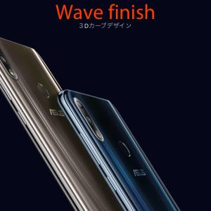 Zenfone Max Pro M2の対応バンド、スペック
