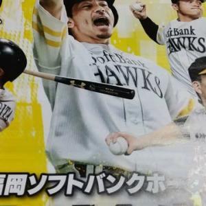 【仕事の王道】バット振らなきゃ飛ばない打球