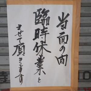 【明日の警鐘】国民の痛み届かぬ政府の無策