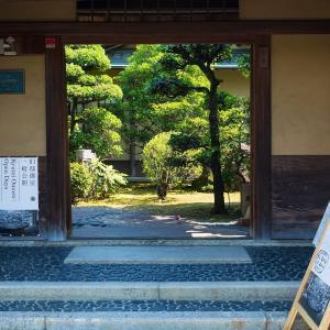 2019年新緑の京都・旧邸御室の壁紙(計42枚)