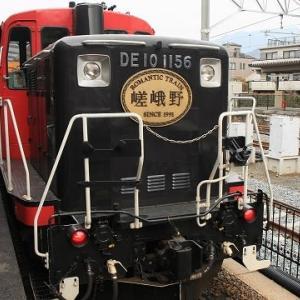 (4K)2009年・春の嵯峨・嵐山の壁紙(計11枚)