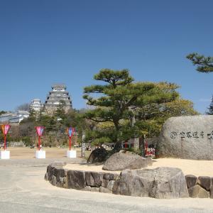 2005年姫路城の壁紙(計33枚)