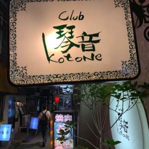 めちゃくちゃいい名前のクラブ。