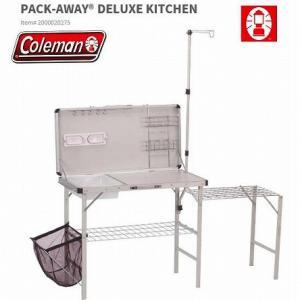 このキッチンを車中泊で使いたい