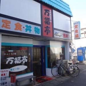 カキフライ定食 @ なかむら屋満腹亭