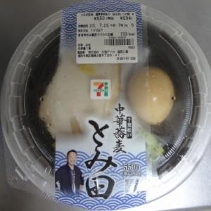 味玉冷しつけ麺 @ セブンイレブン