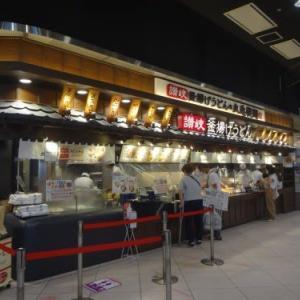 鬼おろし肉ぶっかけ @ 丸亀製麺