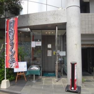 メンチカツ @ 南福岡グリーンホテル